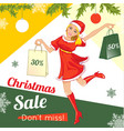 advertisement for christmas sale vector image vector image