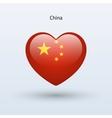 Love China symbol Heart flag icon vector image