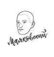 vladimir mayakovsky - russian poet- line vector image vector image