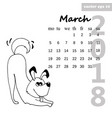march dog vector image