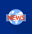 all country news logo flat style vector image vector image