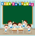back to school with pupil vector image vector image