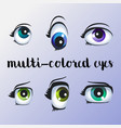 beautiful large multi-colored eyes vector image vector image