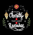best charity is that given in ramadan vector image vector image