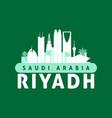 Green and white riyadh saudi arabia city skyline