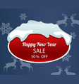 happy new year 2018 banner sale vector image