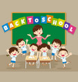 back to school with teacher and pupil vector image