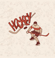 vintage hockey sportsman and seamless pattern vector image vector image