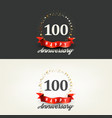 100 years happy anniversary banners vector image