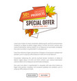 autumn fall half price advertising poster foliage vector image vector image
