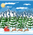 christmas new year winter landscape vector image vector image