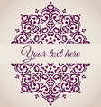 damask circular ornamental frame with a place for vector image vector image