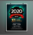 elegant new year party flyer poster template vector image vector image