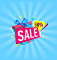 special discount price vector image vector image