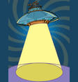 ufo flying saucer with a shining searchlight beam vector image vector image