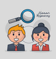 human resources related vector image