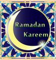 ramadan kareem beautiful card abstraction vector image