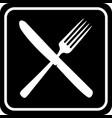 restaurant symbol icon ilustration vector image