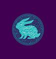 Easter bunny ornate round frame