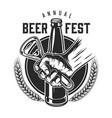 vintage beer festival logotype vector image vector image