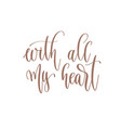 with all my heart - hand lettering inscription vector image vector image