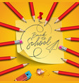 back to school design with graphite pencil eraser vector image vector image