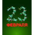 23 February Defenders day A Russian holiday Text vector image