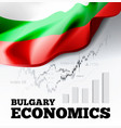bulgary economics with vector image vector image