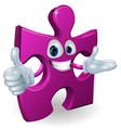 jigsaw mascot vector image vector image