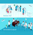 medical help horizontal banners vector image vector image