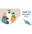 muslim family vaccination concept design time to vector image vector image
