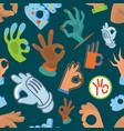 ok hand gestures human arm okey symbols seamless vector image vector image