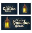 set horizontal vertical square posters ramadan vector image