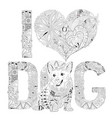 word i love dog for coloring decorative vector image