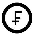 franc symbol icon black color in round circle vector image vector image