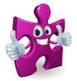 jigsaw piece cartooon man vector image vector image
