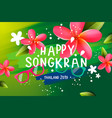 songkran festival in thailand thai new year vector image vector image