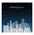 winter night in minneapolis night city vector image vector image