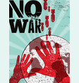 no war typographic retro grunge peace poster vector image