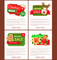 christmas sale price off cookies and text web vector image vector image