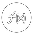 symbol function icon black color in round circle vector image vector image