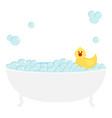 bathtub bath tube soap foam bubble icon bathroom vector image