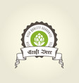 craft beer vintage emblem - private brewery label vector image vector image