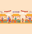 china fair chinese new year market sellers buyers vector image vector image