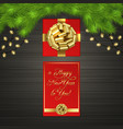 christmas tree gift box garland gold ribbon bow vector image