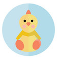clipart a bachicken in pink and yellow vector image