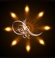 collegium in arabic style concept greeting vector image