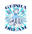 geisha dream vector image
