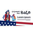 happy columbus day seasonal holiday sale shopping vector image vector image