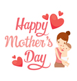 Happy Mothers Day Text vector image vector image